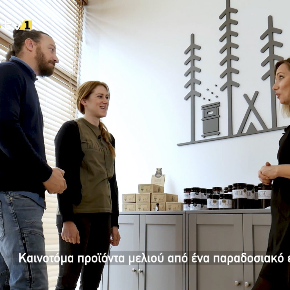 You are currently viewing Το Nomad Honey στην εκπομπή THINK LOCAL