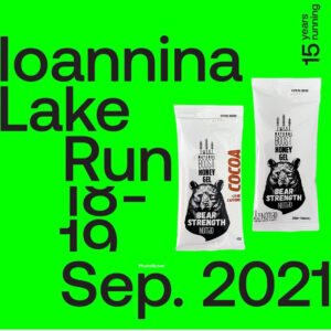 Read more about the article IOANNINA LAKE RUN 2021